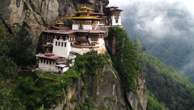 Bhutan - Jaldapara: The land of Happiness